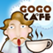 Gogo咖啡店GogoCafe(模拟咖啡店)V2.1 for Android